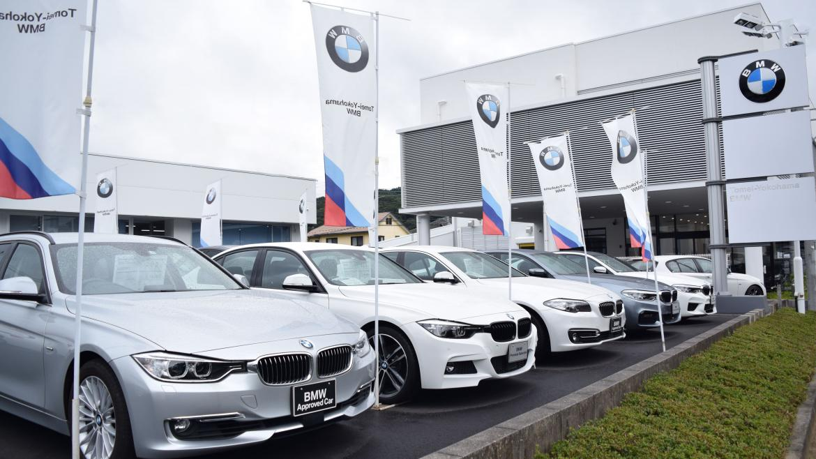 BMW Premium Selection町田鶴川